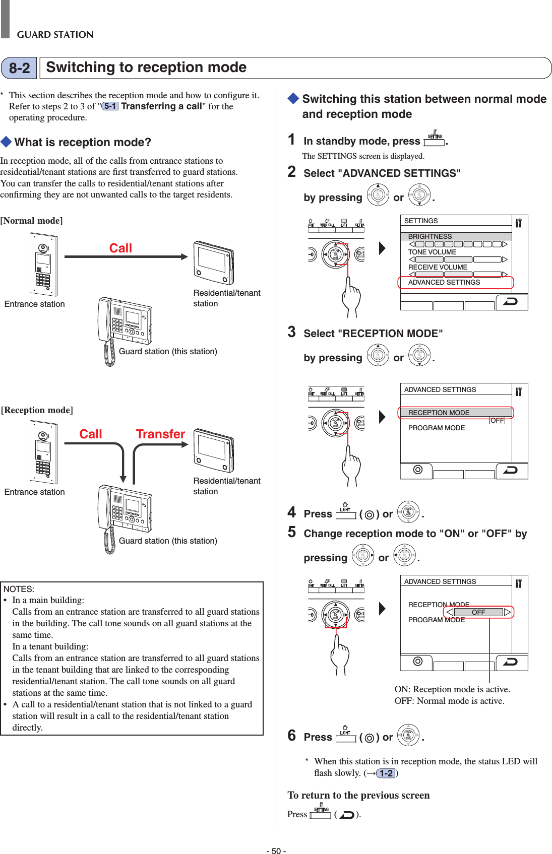 aiphone gt 1c7 wiring diagram Collection-Page 50 of GTDMBN GT Apartment Inter System User Manual ENG GT DMB MKB 17 05 29 1-s