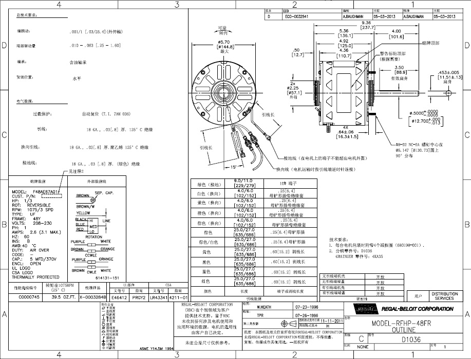 Ao Smith 2 Speed Motor Wiring Diagram Gallery