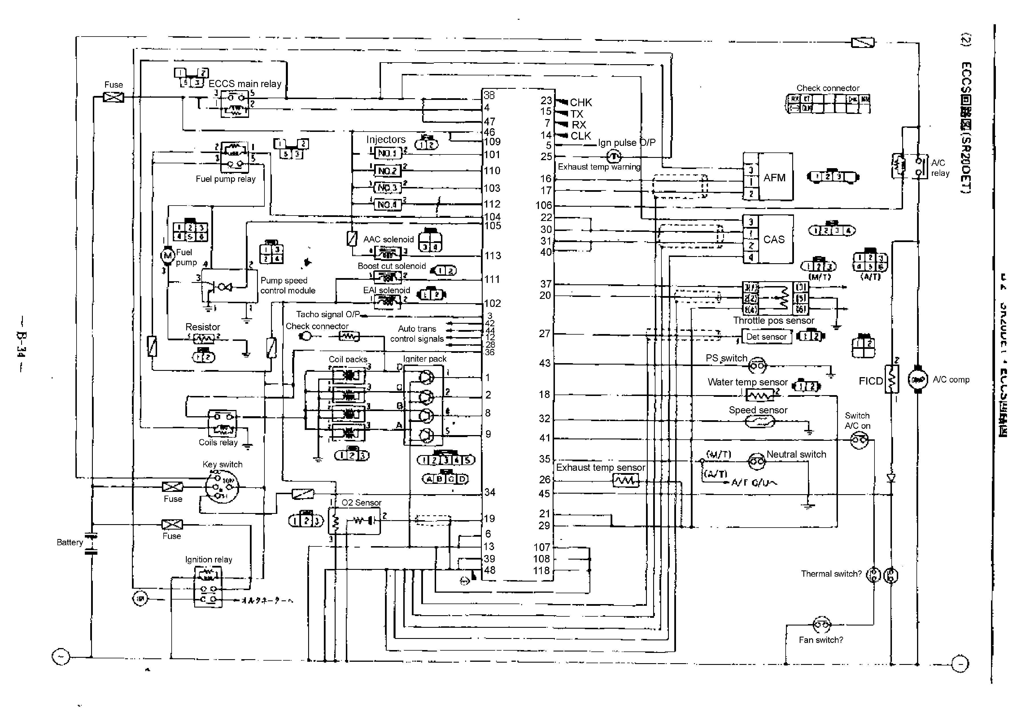 bluebird bus wiring diagram Collection-Wiring Harness Diagram Best Delighted Blue Bird Bus Wiring Diagrams Contemporary Electrical 15-c