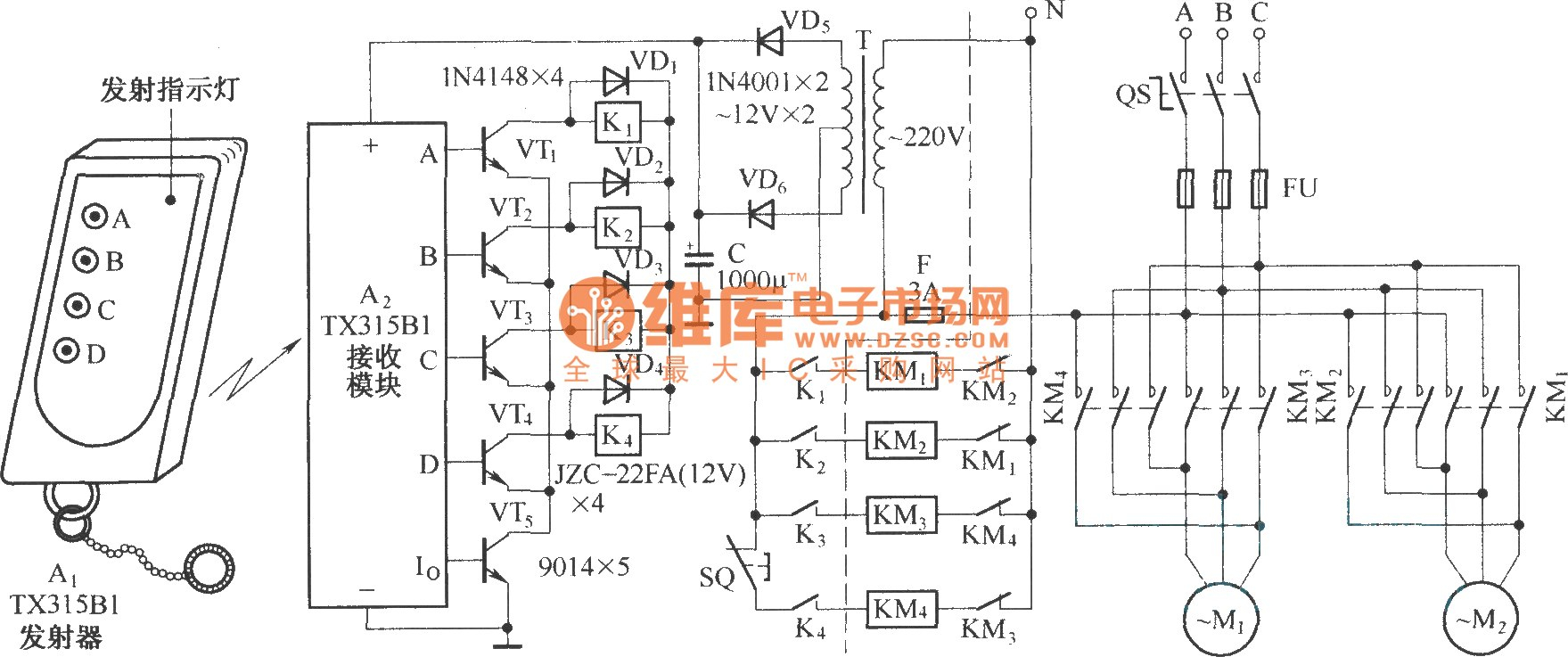 Electric Tarp Motor Wiring Diagram Download Wiring