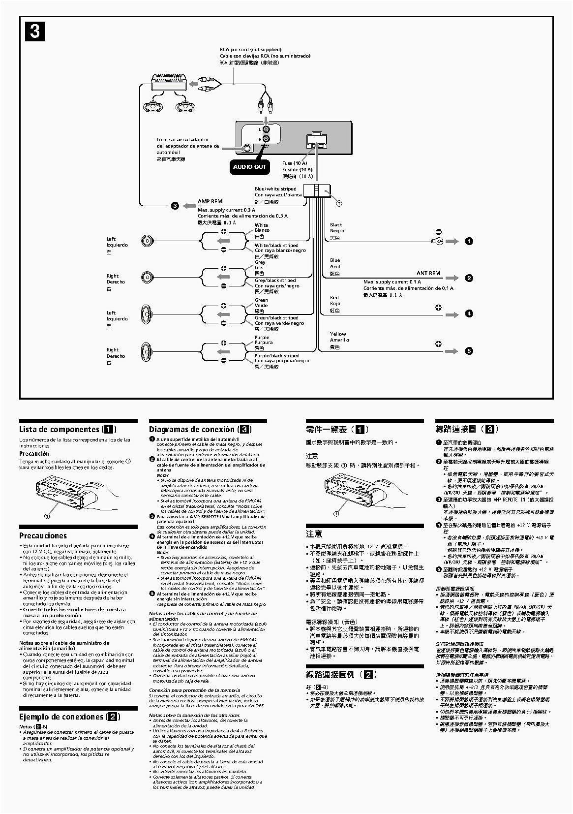 Sony    Cdx       Gt71w       Wiring       Diagram    Sample      Wiring    Collection