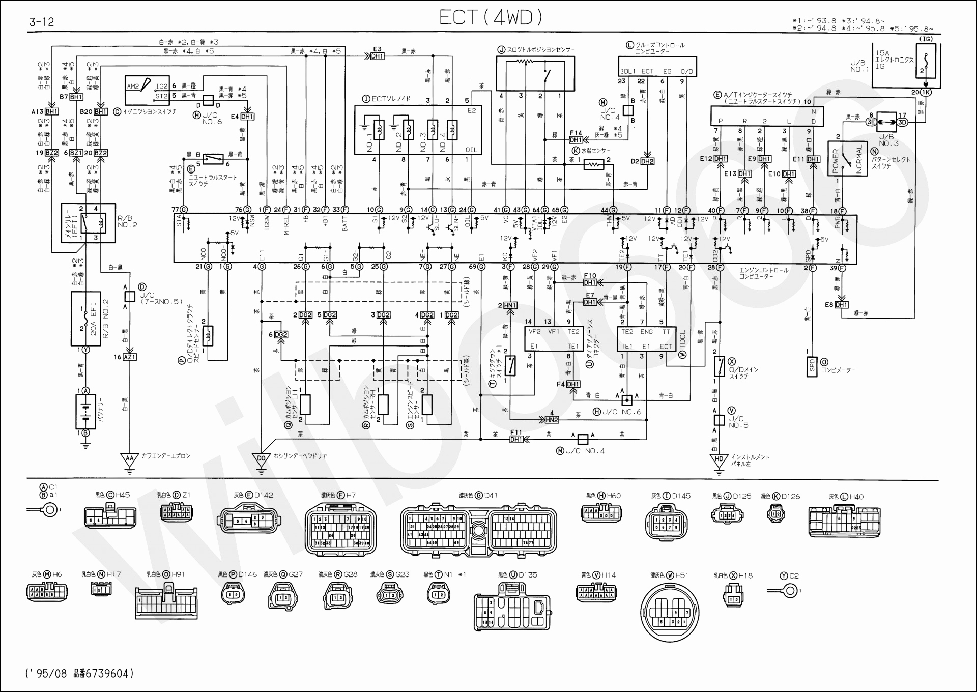 toyota electrical wiring diagram gallery
